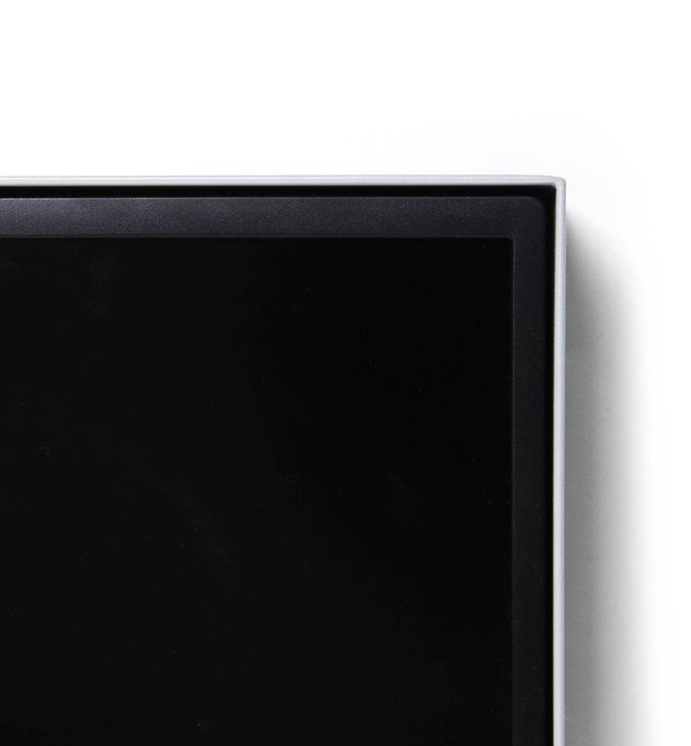 Digital Signage Hängedisplay - weiß